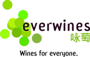 Shop Pegasus Bay wines on Everwines.com