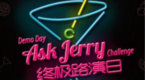 XNode Events - Demo Day Ask Jerry Challenge