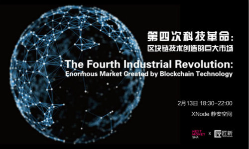 XNode Events - The Fourth Industrial Revolution: Enormous Market Created by Blockchain Technology