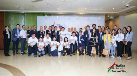 Italian Global Start up Program Launched in Shanghai