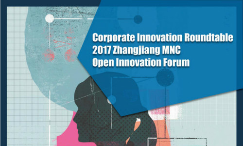 XNode Event - 2017 ZhangJiang MNC Open Innovation Forum (Private Event)