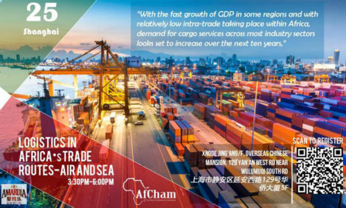XNode Event - AFCHAM| Logistics in Africa's Trade Routes-air and Sea