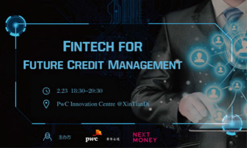 XNode Events - Fintech for Future Credit Management