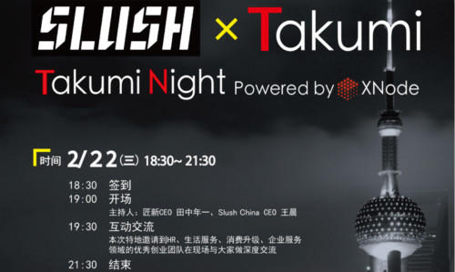 XNode Events - Takumi Night session 2