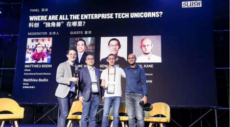 Where Are All the Enterprise Tech Unicorns