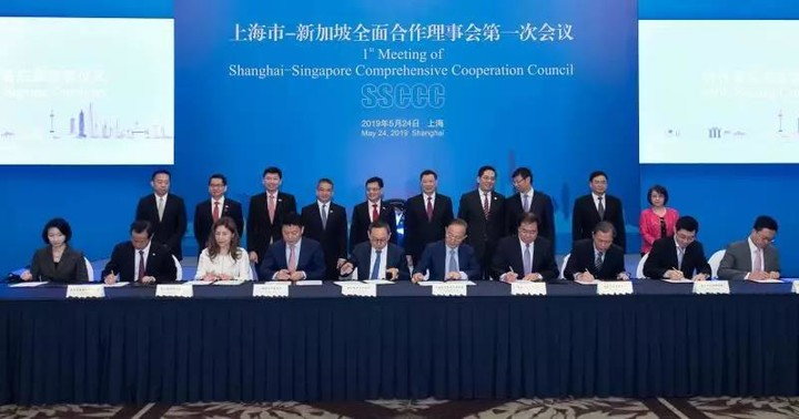 China-Singapore Innovation Launchpad Established in Shanghai