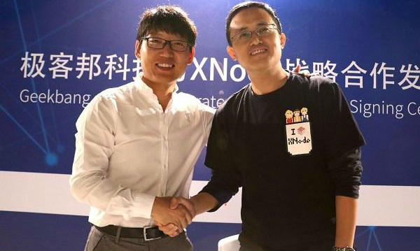 Geekbang & XNode Signed a Strategic Cooperation
