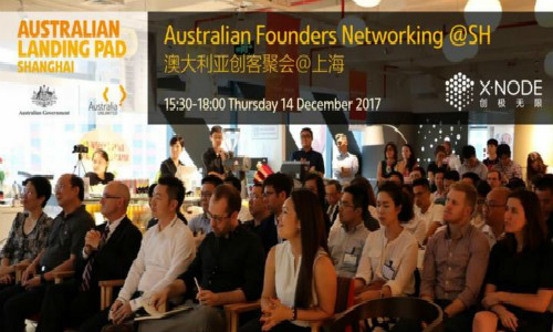 XNode Events - Australian Founders Networking @SH