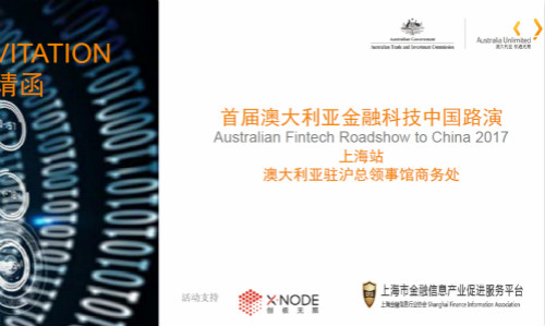 XNode Events - Australian Fintech Roadshow to China 2017 @ Shanghai