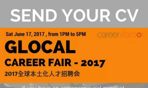 CareerXFactor Launches the 2017 GLOCAL Career Fair with XNODE