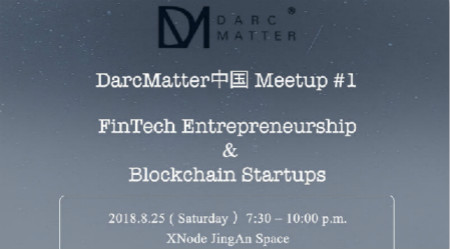 DarcMatter China Meetup