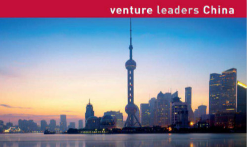 XNode Events - Pitch Contest for the 4th Edition of venture leaders China