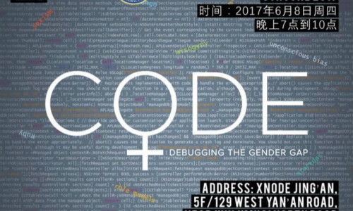 "XNode Event - ""CODE : Debugging The Gender Gap"""