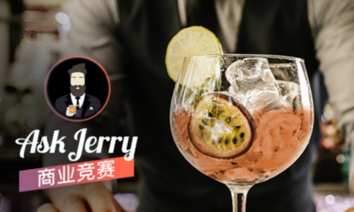 XNode Event - Ask Jerry Challenge - Pernod Ricard China