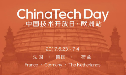 XNode Events - A Journey to Europe @ ChinaTech Day
