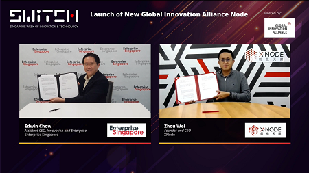 The Global Innovation Alliance Network Expands to Shenzhen