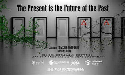 XNode Events - The Present is the Future of the Past