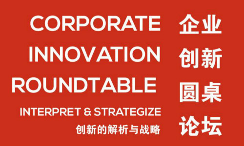 XNode Events -Corporate Innovation RoundTable