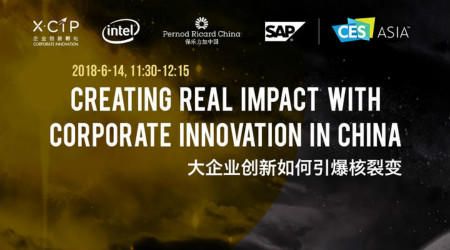XNode Events - Creating Real Impact with Corporate Innovation in China
