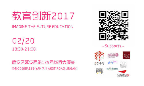 XNode Events - Imagine the Future Education
