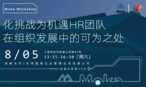 XNode Event - Moka Workshop - Challenges and Opportunities for HR in a Corporate (Chinese Events)