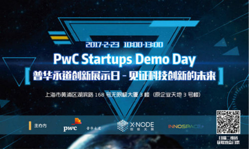XNode Events - PwC Startups Demo Day