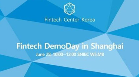 Fintech Demo Day in Shanghai @MWC