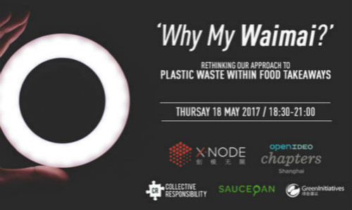"XNode Event - ""Why My Waimai?"" Rethinking our approach to Takeout Waste"