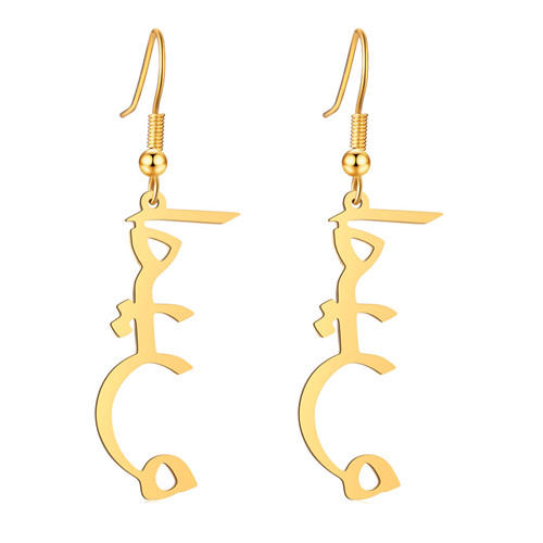 Gold long drop Arabic nameplate earrings for women name jewellery custom with any names