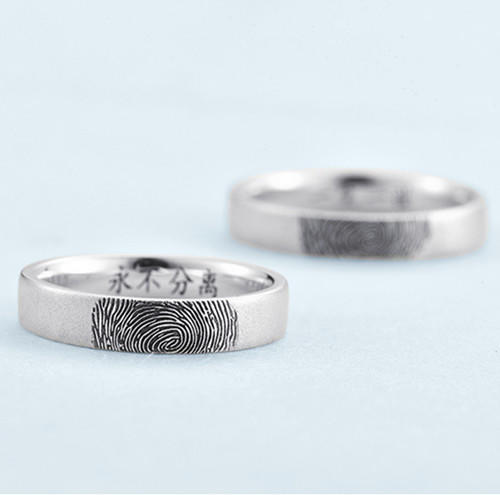 Fingerprint eternity ring silver wedding jewelry actual finger print jewelry couple rings