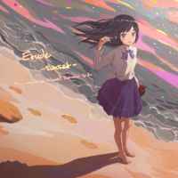 Etude -Sunset-
