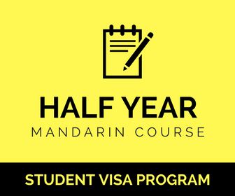 Half year mandarin course