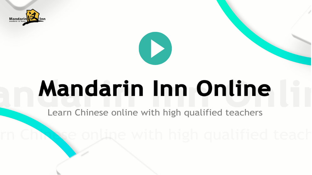 How Mandarin Inn Online Works