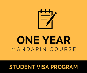 one year mandarin course