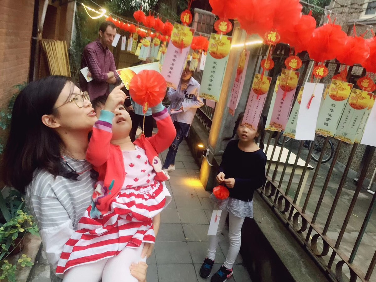Mid - Autumn Festival Party in Mandarin INN 2017
