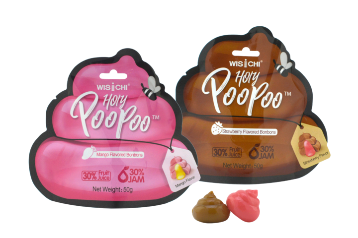 2020 3D poopoo shape gummy candy with filling