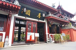 Chengdu Lazybones Hostel - The nearby Wenshu monastery and the Folk and Cultural street Wenshufang