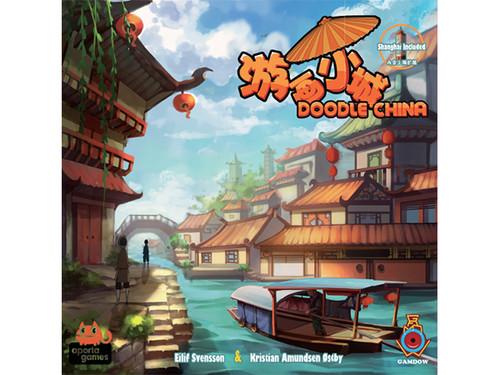 游画小城 Doodle China