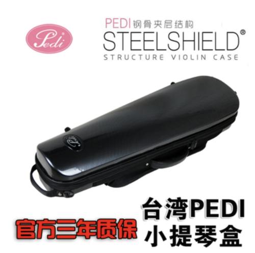 PEDI 佩迪 P320V 轻量化钢骨夹层小提琴盒