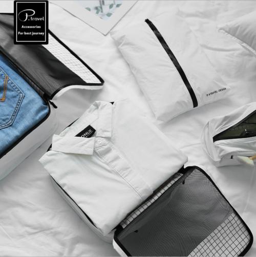 P.travel Tyvek杜邦纸衣物收纳四件套装 行李箱收纳整理 防水轻便