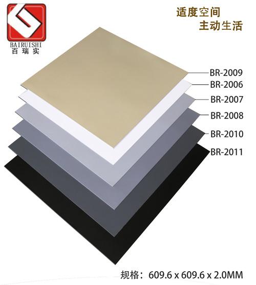 纯色塑胶地板片材