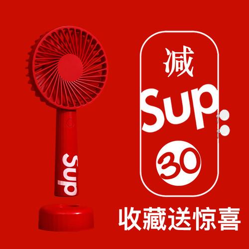 抖音同款Sup小风扇便携式手持迷你usb可充电随身办公室小型潮牌