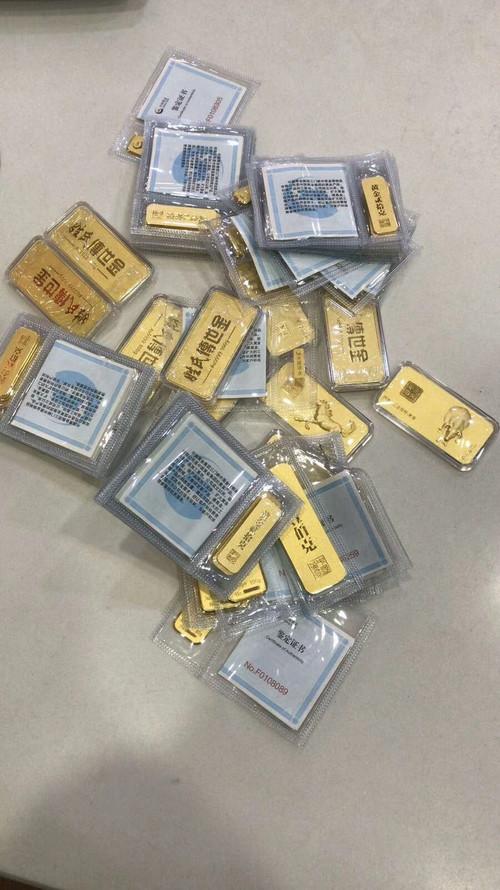 昆明当黄金,昆明典当黄金,昆明黄金典当-13888685566