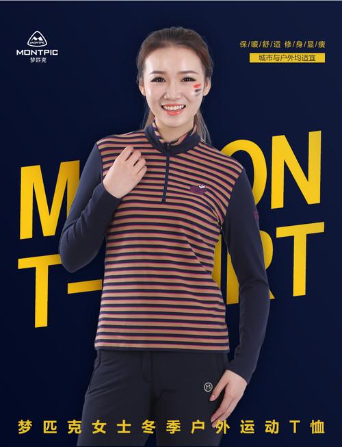 女士冬季都市户外轻户外运动T恤WTSJ84801