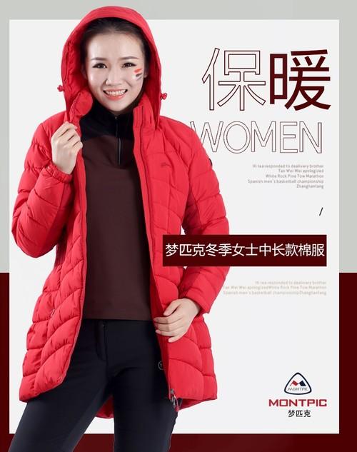 女士冬季中长款保暖棉棉服WPJV84605