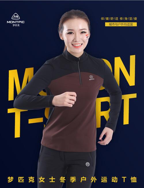女士冬季都市户外轻户外运动T恤WTSJ84802