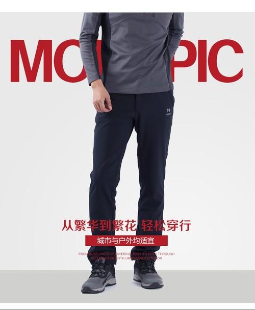 男士冬季防泼水防寒翻毛4防裤MPTC84071