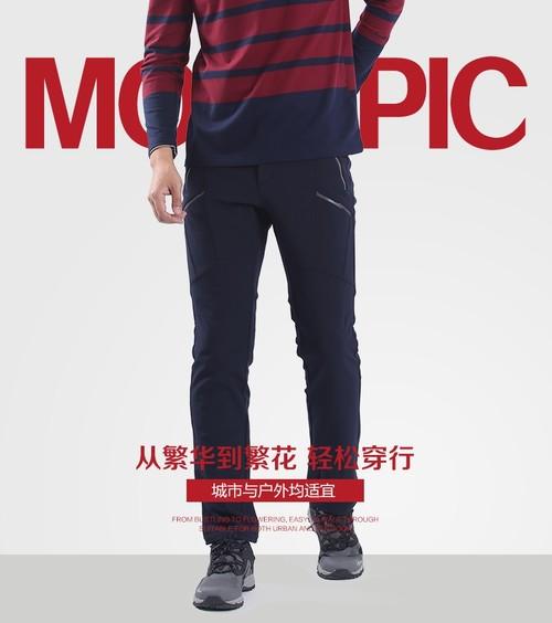 男士冬季防泼水防寒翻毛4防裤MPTC84074