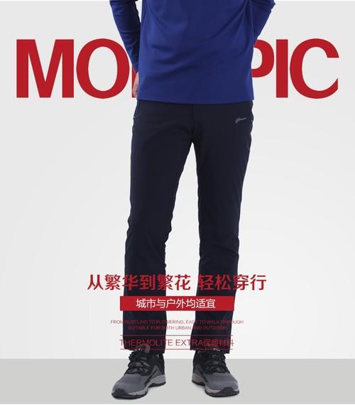 男士冬季杜邦DuPont4防裤MPTC84077