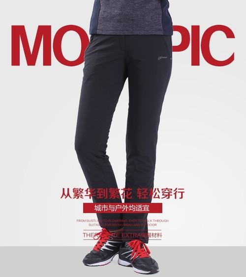女士冬季杜邦DuPont4防裤WPTC84084